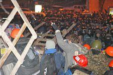 Фото: захист барикад