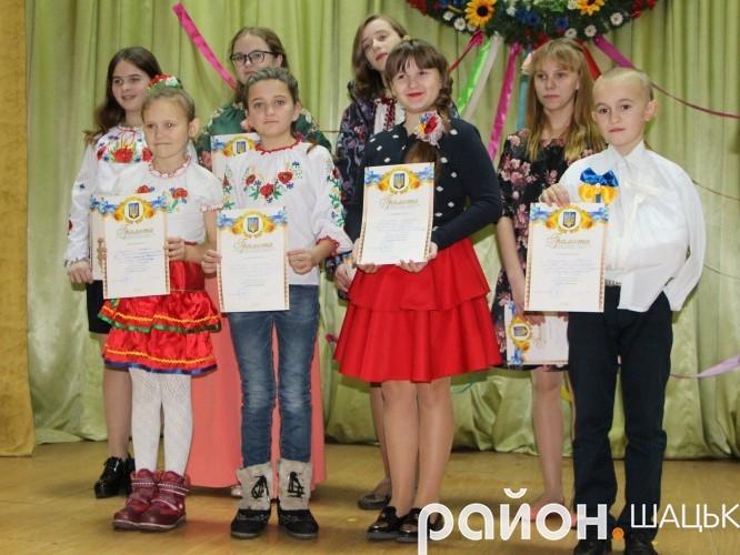 Фото: shatsk.rayon.in.ua