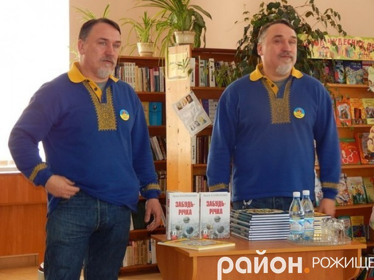 Фото: rozhyshche.rayon.in.ua