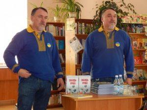 rozhyshche.rayon.in.ua