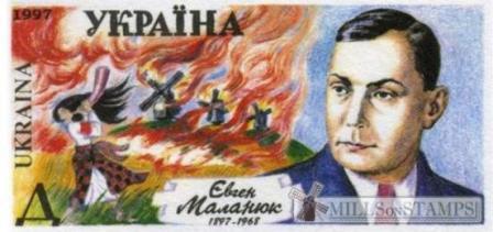 У 1997 році було видано поштову марку на честь Є. Маланюка.